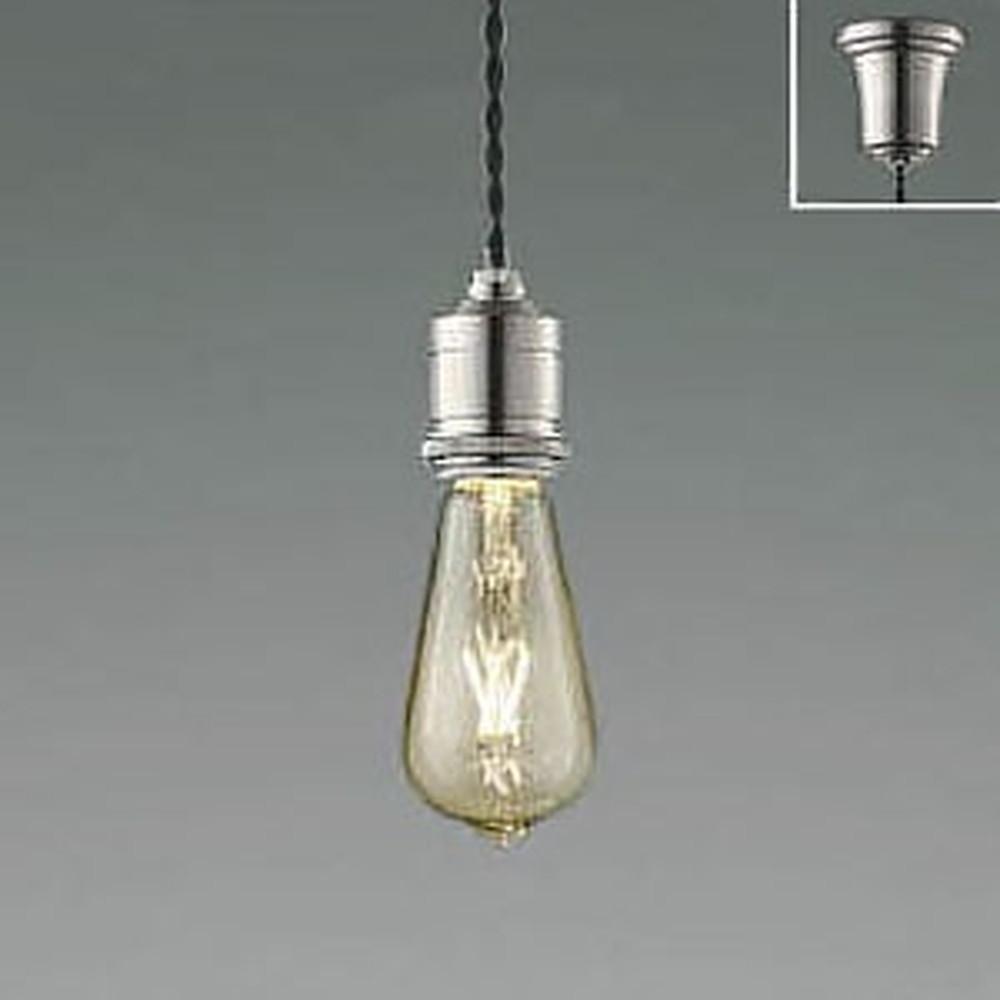 コイズミ照明 LEDペンダントライト 《Filam》 引掛シーリングタイプ 白熱球40W相当 電球色 ホワイトブロンズ AP49027L