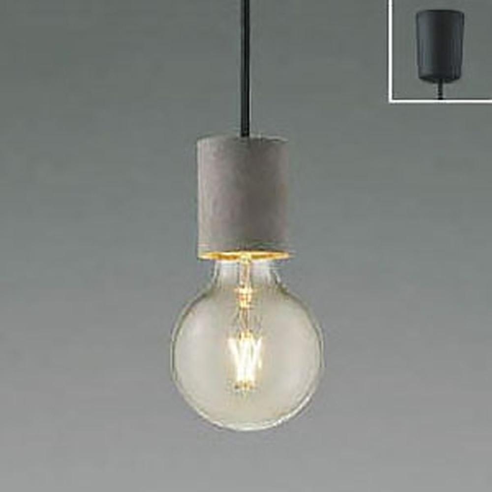 コイズミ照明 LEDペンダントライト 《Filam》 引掛シーリングタイプ 白熱球40W相当 電球色 セメント AP49029L