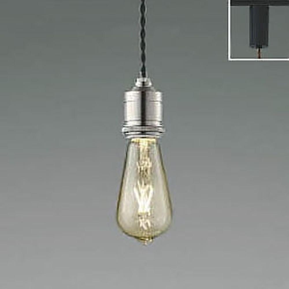 【限定特価】 コイズミ照明 LEDペンダントライト 《Filam》 ライティングレール取付専用 白熱球40W相当 電球色 ホワイトブロンズ AP49032L, トヨウラチョウ 8124e7fb