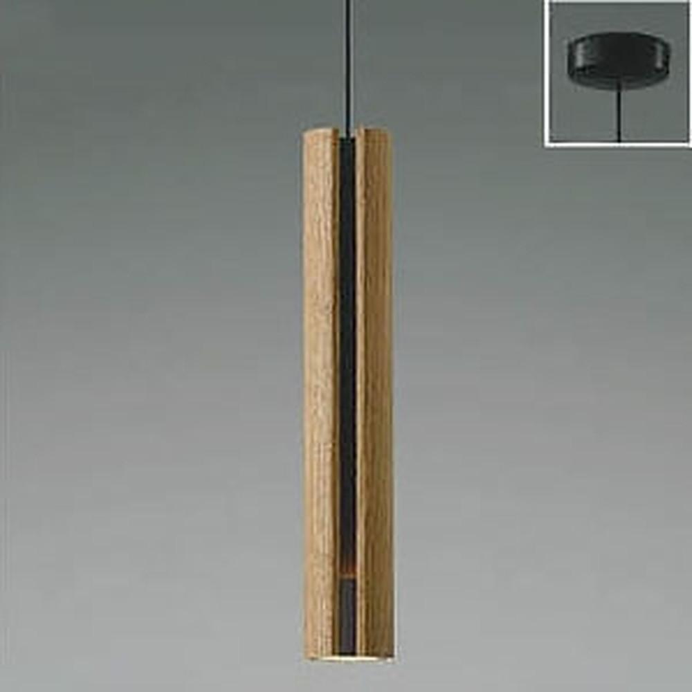 コイズミ照明 LED一体型ペンダントライト 《SLITO》 フランジタイプ 白熱球60W相当 電球色 オーク AP49277L