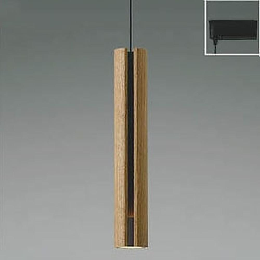 コイズミ照明 LED一体型ペンダントライト 《SLITO》 ライティングレール取付専用 白熱球60W相当 電球色 オーク AP49278L, SI工房:ef31f7af --- flets116.jp