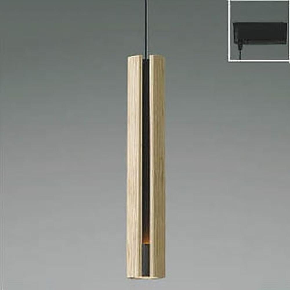 コイズミ照明 LED一体型ペンダントライト 《SLITO》 ライティングレール取付専用 白熱球60W相当 電球色 ホワイトアッシュ AP49280L