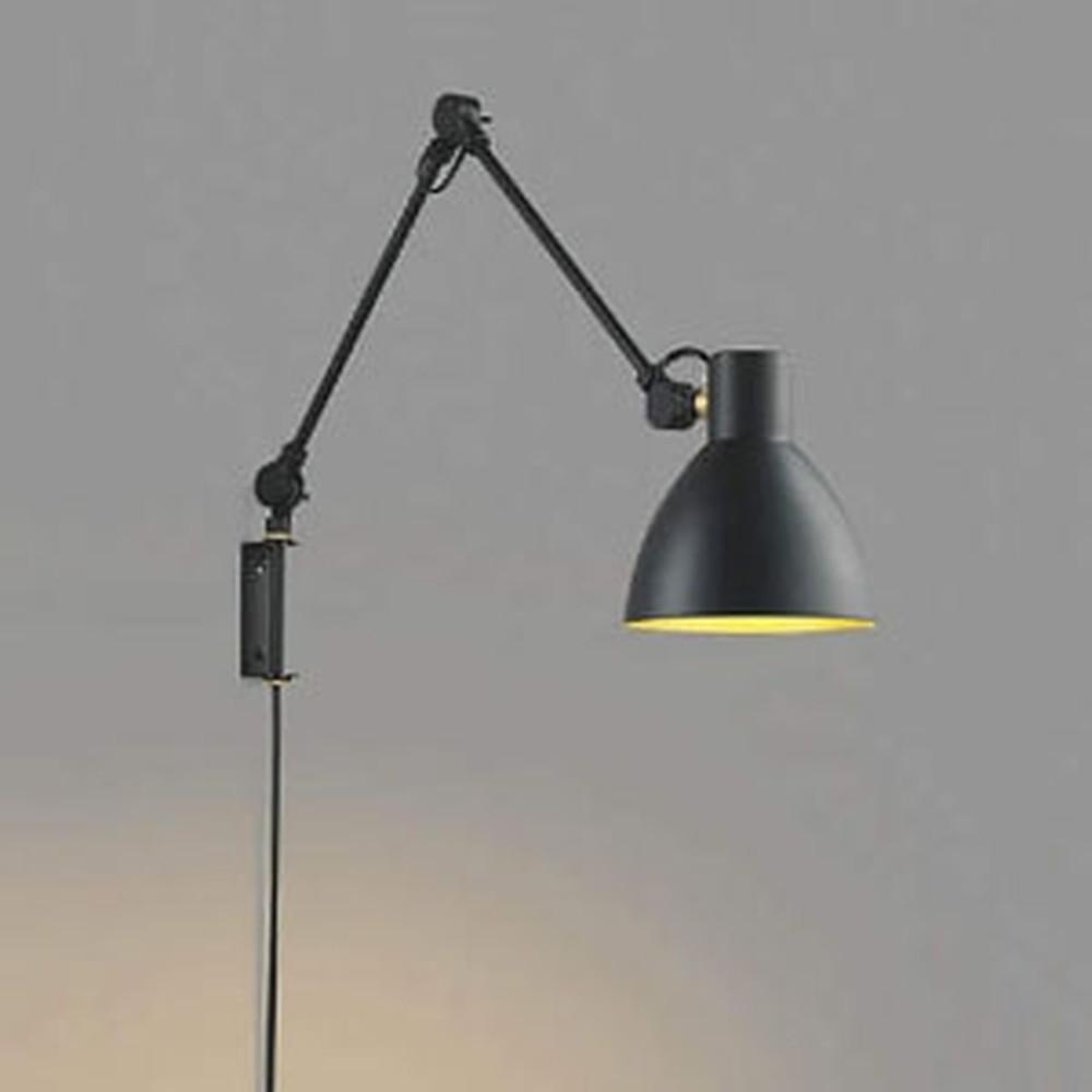 コイズミ照明 LEDブラケットライト 《Arm Light》 白熱球60W相当 電球色 スイッチ付 黒 AB49284L