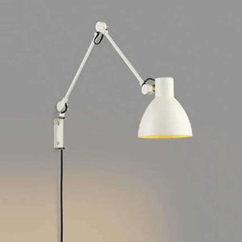 コイズミ照明 LEDブラケットライト 《Arm Light》 白熱球60W相当 電球色 スイッチ付 ウォームホワイト AB49285L