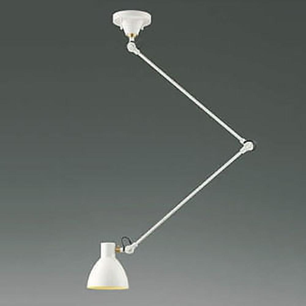 コイズミ照明 LEDペンダントライト 《Arm Light》 白熱球100W相当 電球色 スイッチ付 白 AP49287L