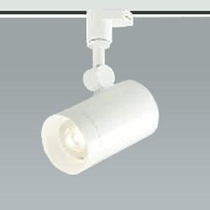 コイズミ照明 LED一体型スポットライト ライティングレール取付タイプ 調光タイプ 白熱球100W相当 温白色 拡散タイプ AS49943L