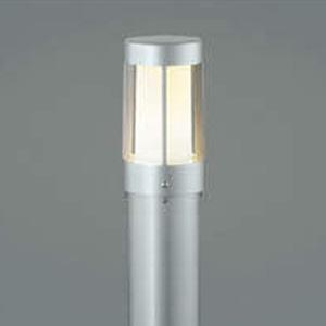 コイズミ照明 LEDガーデンライト 防雨型 高さ655mm 白熱球40W相当 電球色 シルバーメタリック AU36226L