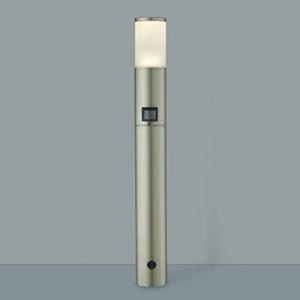 コイズミ照明 LEDガーデンライト 防雨型 高さ745mm 白熱球60W相当 電球色 人感センサ付 ウォームシルバー AU37705L
