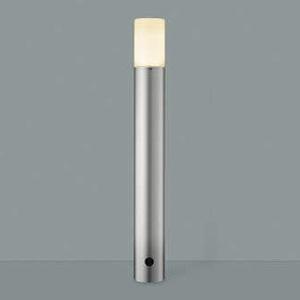 コイズミ照明 LEDガーデンライト 防雨型 白熱球60W相当 電球色 シルバーメタリック AU37727L