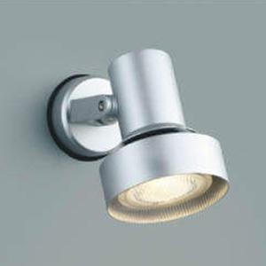コイズミ照明 LEDスポットライト 防雨型 天井・壁面・床面取付用 ビーム球75W相当 電球色 シルバーメタリック AU38130L