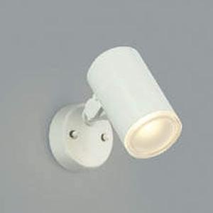 コイズミ照明 LED一体型スポットライト 防雨型 白熱球60W相当 電球色 調光タイプ オフホワイト AU38272L