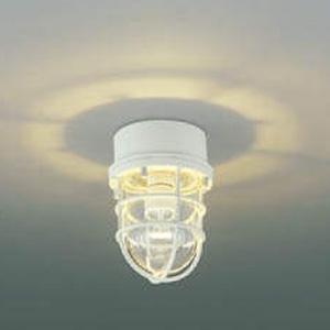 コイズミ照明 LEDポーチ灯 防雨型 天井・壁面・門柱取付用 白熱球60W相当 電球色 オフホワイト AU38417L
