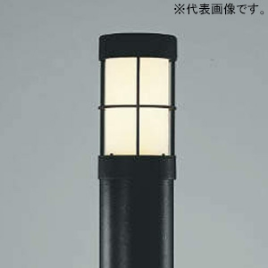 コイズミ照明 LEDガーデンライト 灯具 防雨型 白熱球60W相当 電球色 AU38613L