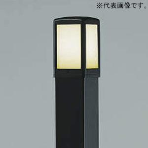 コイズミ照明 LEDガーデンライト 灯具 防雨型 白熱球60W相当 電球色 AU38617L