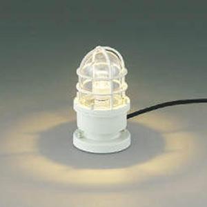 コイズミ照明 LEDガーデンライト 防雨型 高さ239mm 白熱球60W相当 電球色 プラグ付 オフホワイト AU40189L