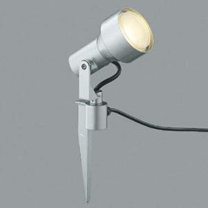 コイズミ照明 LEDスポットライト 防雨型 スパイク式 白熱球100W相当 電球色 プラグ付 シルバーメタリック AU40629L
