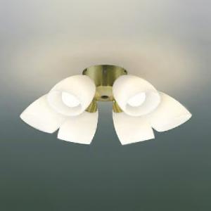 コイズミ照明 コンビネーションファン専用灯具 ~10畳用 電球色 《S-シリーズ クラシカルタイプ》 AA41901L