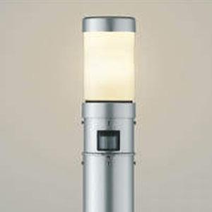 コイズミ照明 LEDガーデンライト 防雨型 白熱球40W相当 電球色 人感センサ付 シルバーメタリック AU41967L