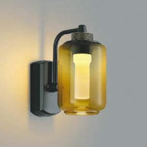 コイズミ照明 LED一体型ポーチ灯 《One's Lamp #2EX》 防雨型 白熱球40W相当 電球色 調光タイプ スモークアンバー AU42203L