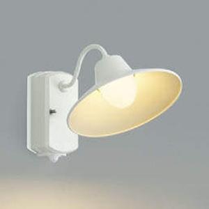 コイズミ照明 LED一体型ポーチ灯 防雨型 白熱球60W相当 電球色 マルチタイプ人感センサ付 オフホワイト AU42250L