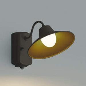 コイズミ照明 LED一体型ポーチ灯 防雨型 白熱球60W相当 電球色 マルチタイプ人感センサ付 茶 AU42251L