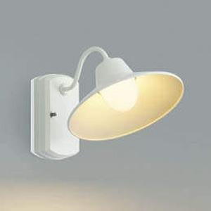 コイズミ照明 LED一体型ポーチ灯 防雨型 白熱球60W相当 電球色 調光タイプ オフホワイト AU42252L