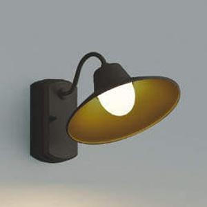コイズミ照明 LED一体型ポーチ灯 防雨型 白熱球60W相当 電球色 調光タイプ 茶 AU42253L