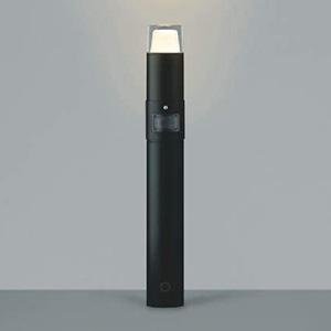 コイズミ照明 LED一体型ガーデンライト 防雨型 白熱球60W相当 電球色 マルチタイプ人感センサ付 黒 AU42254L