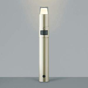 コイズミ照明 LED一体型ガーデンライト 防雨型 白熱球60W相当 電球色 マルチタイプ人感センサ付 ウォームシルバー AU42256L