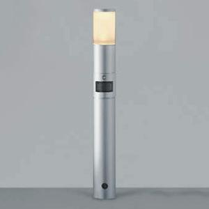 コイズミ照明 LED一体型ガーデンライト 防雨型 高さ745mm 白熱球60W相当 電球色 マルチタイプ人感センサ付 シルバーメタリック AU42275L