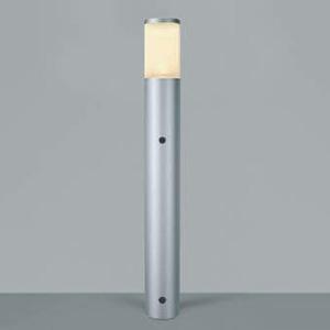 コイズミ照明 LED一体型ガーデンライト 防雨型 高さ745mm 白熱球60W相当 電球色 自動点滅器付 シルバーメタリック AU42277L