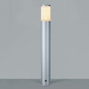 コイズミ照明 LED一体型ガーデンライト 防雨型 高さ745mm 白熱球60W相当 電球色 調光タイプ シルバーメタリック AU42279L