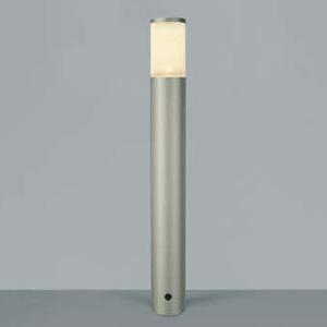 コイズミ照明 LED一体型ガーデンライト 防雨型 高さ745mm 白熱球60W相当 電球色 調光タイプ ウォームシルバー AU42280L