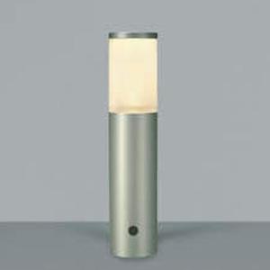 コイズミ照明 LED一体型ガーデンライト 防雨型 高さ400mm 白熱球60W相当 電球色 調光タイプ ウォームシルバー AU42282L