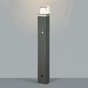 コイズミ照明 LED一体型ガーデンライト 防雨型 木調タイプ 白熱球60W相当 電球色 自動点滅器付 シックブラウン AU42283L