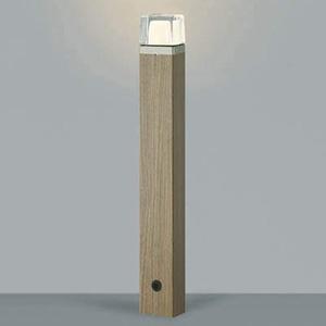 コイズミ照明 LED一体型ガーデンライト 防雨型 木調タイプ 白熱球60W相当 電球色 ウォームブラウン AU42286L