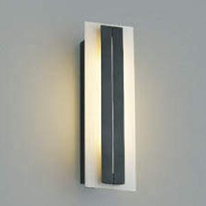 コイズミ照明 LED一体型ポーチ灯 防雨型 白熱球40W相当 電球色 調光タイプ ダークグレーメタリック AU42333L