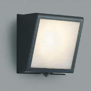 コイズミ照明 LED一体型ポーチ灯 防雨型 白熱球40W相当 電球色 マルチタイプ人感センサ付 黒 AU42354L