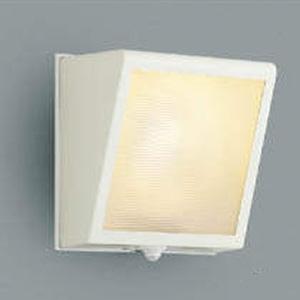 コイズミ照明 LED一体型ポーチ灯 防雨型 白熱球40W相当 電球色 マルチタイプ人感センサ付 オフホワイト AU42355L