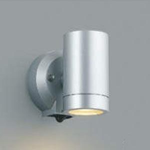 コイズミ照明 LED一体型スポットライト 防雨型 白熱球100W相当 電球色 マルチフラッシュタイプ人感センサ付 シルバーメタリック AU42381L