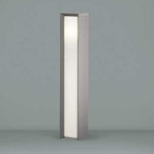 コイズミ照明 LEDガーデンライト 防雨型 両面配光タイプ 高さ700mm 白熱球60W相当 電球色 シルバーメタリック AU42389L