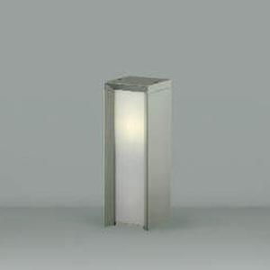 コイズミ照明 LEDガーデンライト 防雨型 両面配光タイプ 高さ350mm 白熱球60W相当 電球色 ウォームシルバー AU42392L