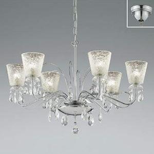 コイズミ照明 LED一体型シャンデリア 《ICE Glass》 ~8畳用 電球色 調光タイプ 傾斜天井対応 リモコン付 AA42751L