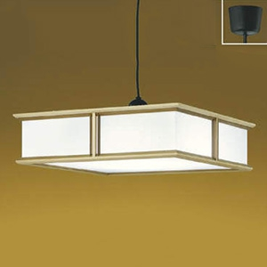 コイズミ照明 LED一体型和風ペンダントライト ~8畳用 電球色~昼光色 調光・調色タイプ リモコン付 AP43079L