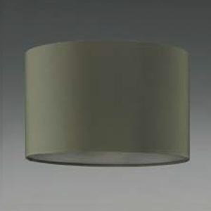 コイズミ照明 専用セード AT43709L・AT43711L用 チャコールグレー AE43713E