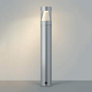 コイズミ照明 LED一体型ガーデンライト 《E.L.H.®》 防雨型 高さ700mm 180°配光タイプ 白熱球60W相当 電球色 シルバーメタリック AU43922L