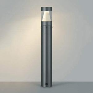 コイズミ照明 LED一体型ガーデンライト 《E.L.H.®》 防雨型 高さ700mm 180°配光タイプ 白熱球60W相当 電球色 ダークグレーメタリック AU43923L