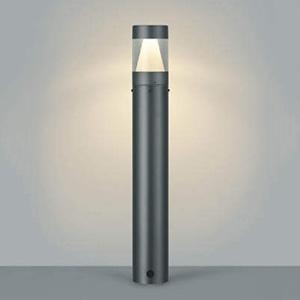 コイズミ照明 LED一体型ガーデンライト 《E.L.H.®》 防雨型 高さ700mm 90°配光タイプ 白熱球60W相当 電球色 ダークグレーメタリック AU43925L