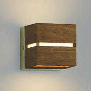 コイズミ照明 LED一体型ポーチ灯 防雨型 壁面・門柱取付用 上下面照射タイプ 白熱球40W相当 電球色 ウォームブラウン AU45205L