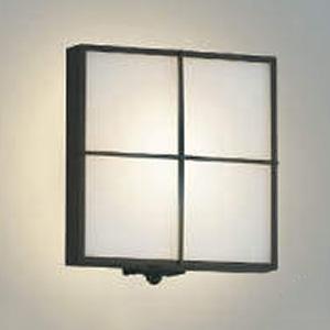 コイズミ照明 LED一体型ポーチ灯 防雨型 白熱球40W相当 電球色 マルチタイプ人感センサ付 黒 AU45209L